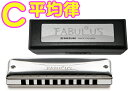 SUZUKI ( スズキ ) 予約【 C調 】 F-20E ファビュラス 平均律モデル 10穴 ハーモニカ Fabulous ブラス ブルースハープ型 テンホールズ 10holes blues harmonica・・・