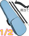 CarloGiordano ( カルロジョルダーノ ) TRC-100C ライトブルー 水色 2分の1 バイオリンケース リュックタイプ セミハードケース用 ケース violin case 【 TRC100C 1/2 SBL 肩当て 】・・・