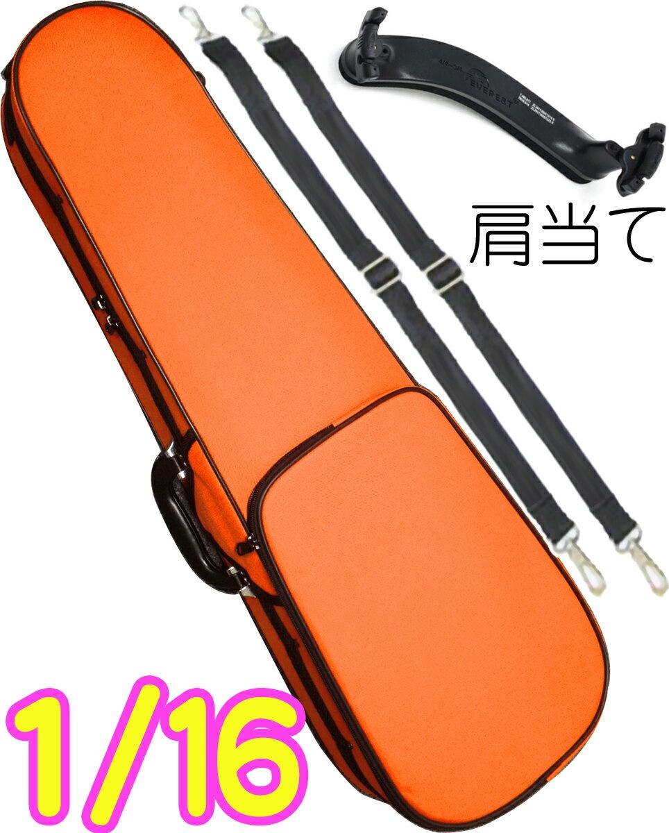 バイオリン用アクセサリー・パーツ, ケース CarloGiordano ( ) TRC-100C 161 violin case TRC100C 116 ORG