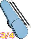CarloGiordano ( カルロジョルダーノ ) TRC-100C ライトブルー 水色 3/4 バイオリンケース 子供用 リュック セミハードケース 4分の3 ケース violin case SBL 北海道 沖縄 離島不可・・・