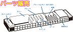 SUZUKI ( スズキ ) 【 マイナー Fm 】 RP-21W 交換用 リードプレート SU-21W 専用 高級ハミング HUMMING 複音ハーモニカ トレモロハーモニカ パーツ 短調