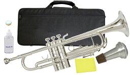 Kaerntner ( ケルントナー ) KTR-35 トランペット 銀メッキ 管楽器 シルバー カラー B♭ 本体 Trumpets SV KTR35 ミュート セット D 北海道 沖縄 離島不可