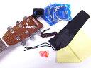 YAMAHA アコースティックギター F370 送料無料 フォークギター 楽器 本体 弦 チューナー ストラ...