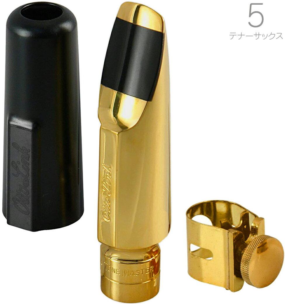木管楽器用アクセサリー・パーツ, マウスピース Otto Link ( ) 5 tenor saxophone metal mouthpieces 5