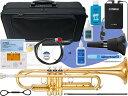 YAMAHA ( ヤマハ ) YTR-4335G2 トランペット ゴールドブラス B♭ YTR-4335GII Trumpets gold YTR-4335G-2-01 サイレントブラス SB7X セット G  北海道 沖縄 離島不可・・・