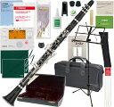 YAMAHA ( ヤマハ ) YCL-450 クラリネット 木製 正規品 グラナディラ B♭ 日本製 管楽器 Bb clarinet セット A 北海道 沖縄 離島不可・・・