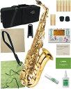 J Michael ( Jマイケル ) AL-500 アルトサックス 新品 初心者 管楽器 alto saxophones ゴールド 管体 サックス E♭ 楽器 本体 AL500 セット F