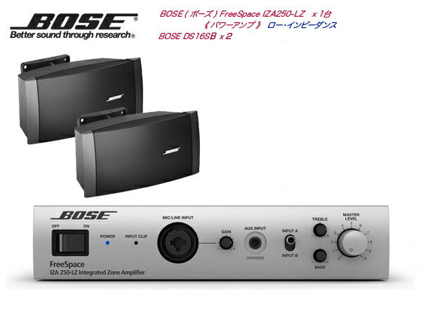 BOSE ( ボーズ ) DS16S 壁面取付 LOW・基本セット( IZA250-LZ )  [ DS16SB/DS16SW ]【(DS16Sx2+IZA250-LZx1)】 [ DS series ][]:ワタナベ楽器 SHOP