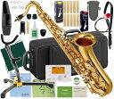 YAMAHA ( ヤマハ ) YTS-380 テナーサックス 正規品 管楽器 tenor saxophone 管体 ゴールド 本体 YTS-380-01 セルマー S90 マウスピース セット 北海道 沖縄 離島不可・・・
