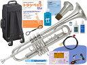 YAMAHA ( ヤマハ ) YTR-3335S トランペット 正規品 銀メッキ リバース シルバー B♭ 管楽器 YTR-3335S-01 Trumpet セット B 北海道 沖縄 離島 不可・・・