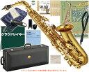 YAMAHA ( ヤマハ ) YAS-82Z アルトサックス カスタムZ 日本製 E♭ alto saxophone gold Custam Z 管楽器 クラウドレイキー ジャズ セット C 北海道 沖縄 離島不可・・・