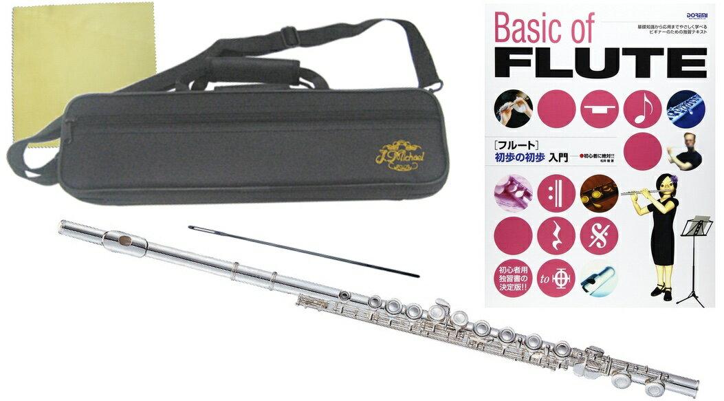 木管楽器, フルート J Michael ( J ) FL-300S C flute G