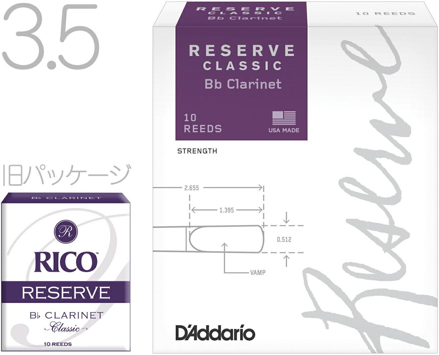 木管楽器用アクセサリー・パーツ, リード  DAddario Woodwinds ( ) DCT1035 B 3.5 10 LDADRECLC3.5 Bb clarinet Reserve classic 3-12 3