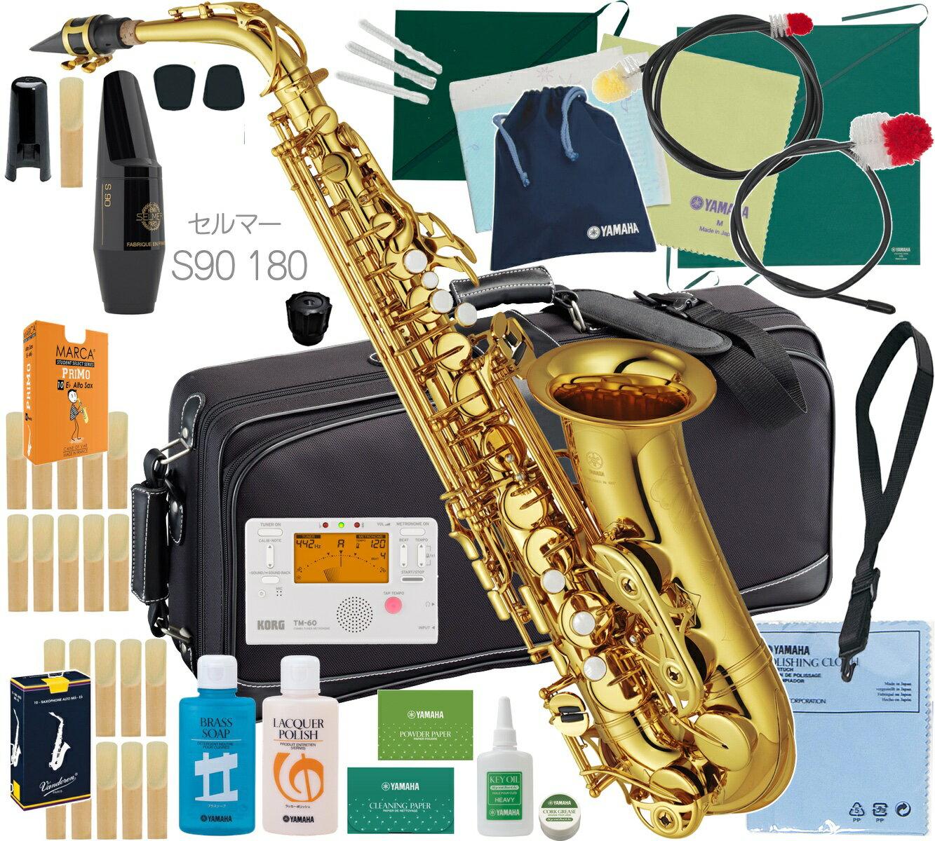 サックス, アルトサックス YAMAHA ( ) YAS-62 S90 E alto saxophone gold YAS-62-04