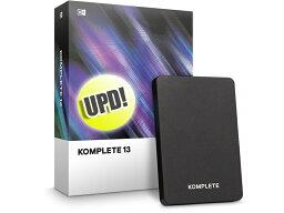Native Instruments KOMPLETE 13 UPD・アップデート版 [ソフトシンセ][DAW][DTM]