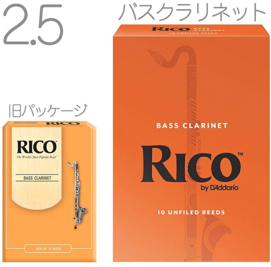 木管楽器用アクセサリー・パーツ, リード  DAddario Woodwinds ( ) REA1025 10 1 2.5 Rico Reeds LRIC10BCL2.5 Bass Clarinet 2-12 2