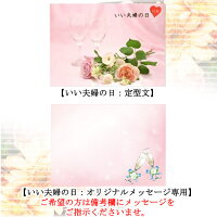 https://image.rakuten.co.jp/gakouin/cabinet/kikaku/card-xmas.jpg