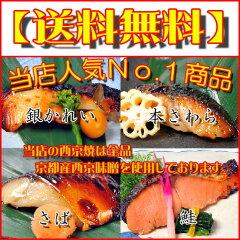 父の日ギフト 父の日プレゼント にも、TVにも紹介されました・魚の焼く手間いらず魚焼器のお掃...