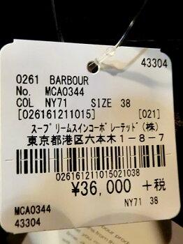 Barbourバブアー60・40クロスナイロンBedalleSlimFitビデイルスリムフィットNAVY【送料無料】【あす楽対応】