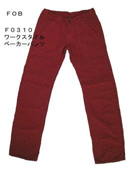 春素材で年中穿けるF0310ワークスタイルベーカーパンツ