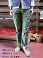 01-5260-5616POCKETカーゴパンツグリーン
