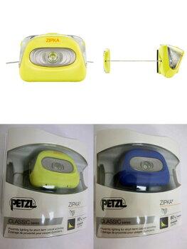 PETZLペツルE93ZIPKAジプカコンパクトヘッドランプブルーイエロー