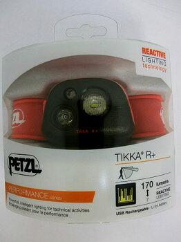 PETZLペツルTIKKAR+ティカR+パフォーマンスシリーズヘッドライトブルーコーラルターコイズ
