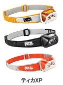 PETZL PETZL ペツル アクティブシリーズ ティカ XP E99 ヘッドランプ ターメリック ブラック コーラル【あす楽対応】【楽フェス_ポイント10倍】