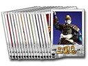完全版デジタルニューマスターで蘇る一大歴史ロマンNHK人形劇「三国志」DVD全17枚組【送料無料】