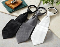 ワンタッチ礼装用 ネクタイ3本セット