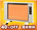 40%OFF!送料無料!遠赤外線で、部屋中が陽だまりの暖かさ!【送料無料・40%OFF!】遠赤外線...