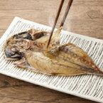 【水産省長官賞受賞】骨まで食べられる焼き魚詰合せ9枚セット