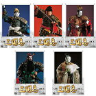 NHK人形劇「三国志」DVD全17枚
