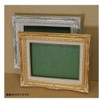 9232Nゴールド/シルバーSMサムホール180×140mm油彩額油絵額油彩額縁油絵額縁額縁