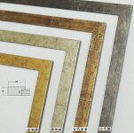 5698デッサン額八つ切(303×242mm)軽量タイプアクリルガラス額縁フレーム