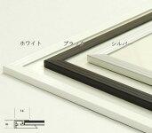 【紫外線カット】軽量アルミ製A2サイズ用ポスターフレーム(594×420mm)【ポスター額】【ポスターパネル】5008