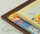 5864 OA-A3 かる!ウッド UVペット (297×420mm) ポスター額 ポスターパネル 紫外線カット