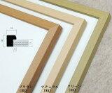 BH-W01F 30角 300×300mm 水彩額 水彩額縁 デッサン額 デッサン額縁 木製品(MDF) アクリルガラス 正方形
