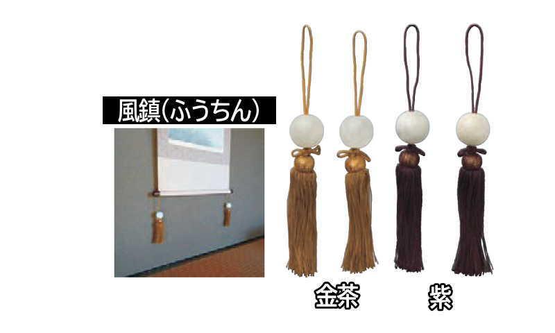 日本Yahoo代標 日本代購 日本批發-ibuy99 興趣、愛好 藝術品、古董、民間工藝品 其他 風鎮 2個入り N040-0686 大仙