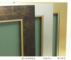 3463F4333×242mm油彩額油絵額油彩額縁油絵額縁額縁ゴールド/シルバー/ダークブラウン
