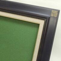 7722鉄黒、油彩額縁表面保護/ガラス油彩額油絵額縁油絵額キャンバス用パネル用木製大額超特価