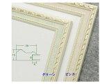 5663 OA-A3 (420×297mm) OA額縁 OA額 ポスター額 ポスター額縁 木製 フレーム ウェルカムボード