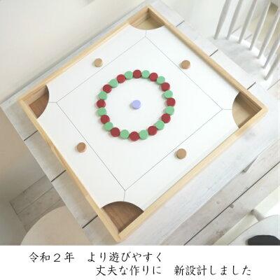 学童カロム  carrom ボードゲーム カロム お家時間 子ども 遊び 画像1