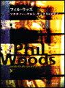 楽譜 フィル・ウッズ/ソナタ・フォー・アルト・サックス&ピアノ 3468