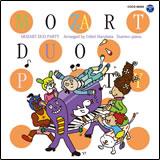 CD モーツァルト連弾パーティー(CD) COCE-36505/編曲:春畑セロリ/ピアノ:デュエットゥ