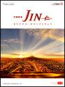 楽譜 日曜劇場 JIN-仁-/オリジナル・サウンドトラック ピアノ・ソロ