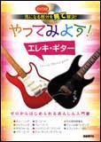 本・雑誌・コミック, 楽譜  DVD