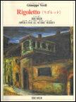 楽譜 ヴェルディ/リゴレット(イタリア語/日本語)(全曲版ヴォーカルスコア) CP13971105/ヴォーカル・スコア/輸入楽譜(T)