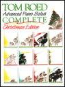 楽譜 ピアノソロのためのクリスマス曲集(上級) F2972P1A/ピアノ・ソロ/輸入楽譜(T)