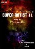楽譜 スーパーアーティスト 11/Song by L'Arc〜en〜Ciel ピアノ・ソロ/初〜中級